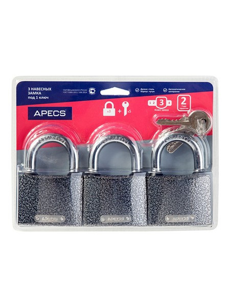 Замки навесные Apecs PD-01-63-Blister (3Locks+5Keys)