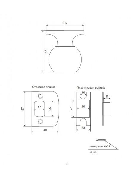 Люк под плитку Вектор 40/40 (ш/в гл 4) алюминиевый (Т-34)